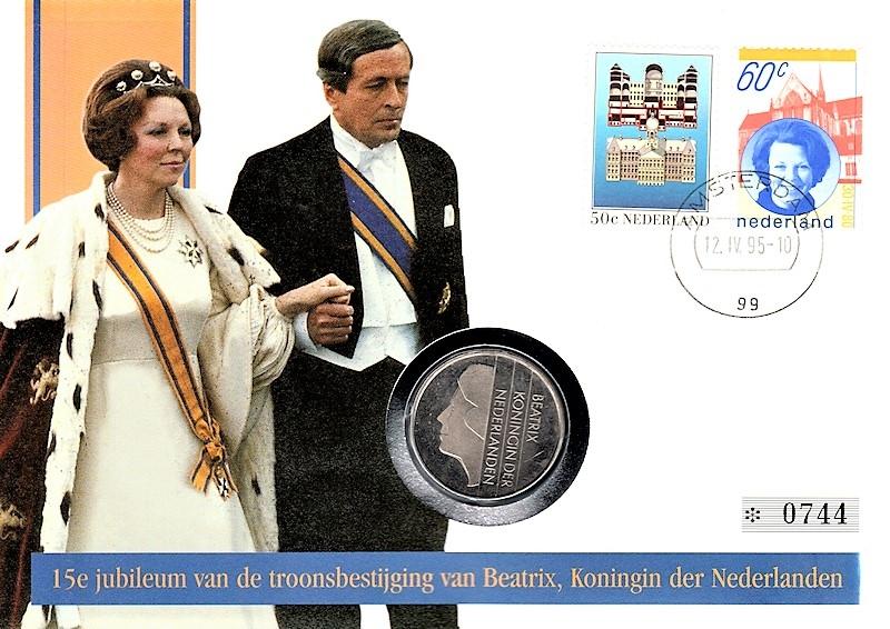 15e jubileum van de troonsbestijging van Beatrix - Thronbesteigung 12.04.1995
