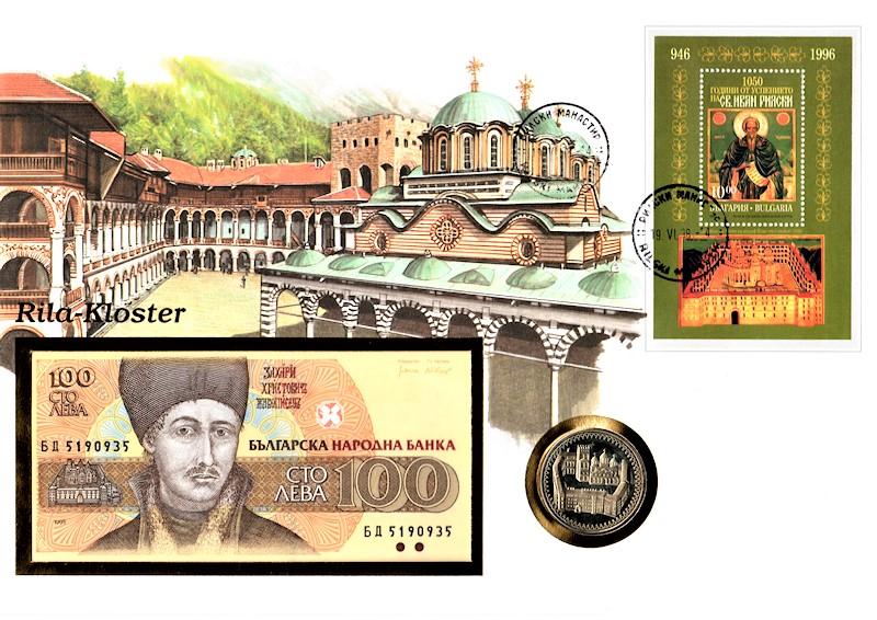 Maxi Brief - Polen - Maria Sklodowska Curie - Polen 19.11.1993